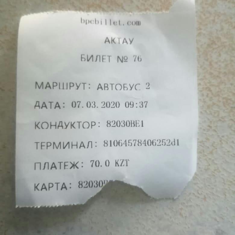 Жители Актау пожаловались на отказ кондукторов выдавать билеты в автобусах, фото-1