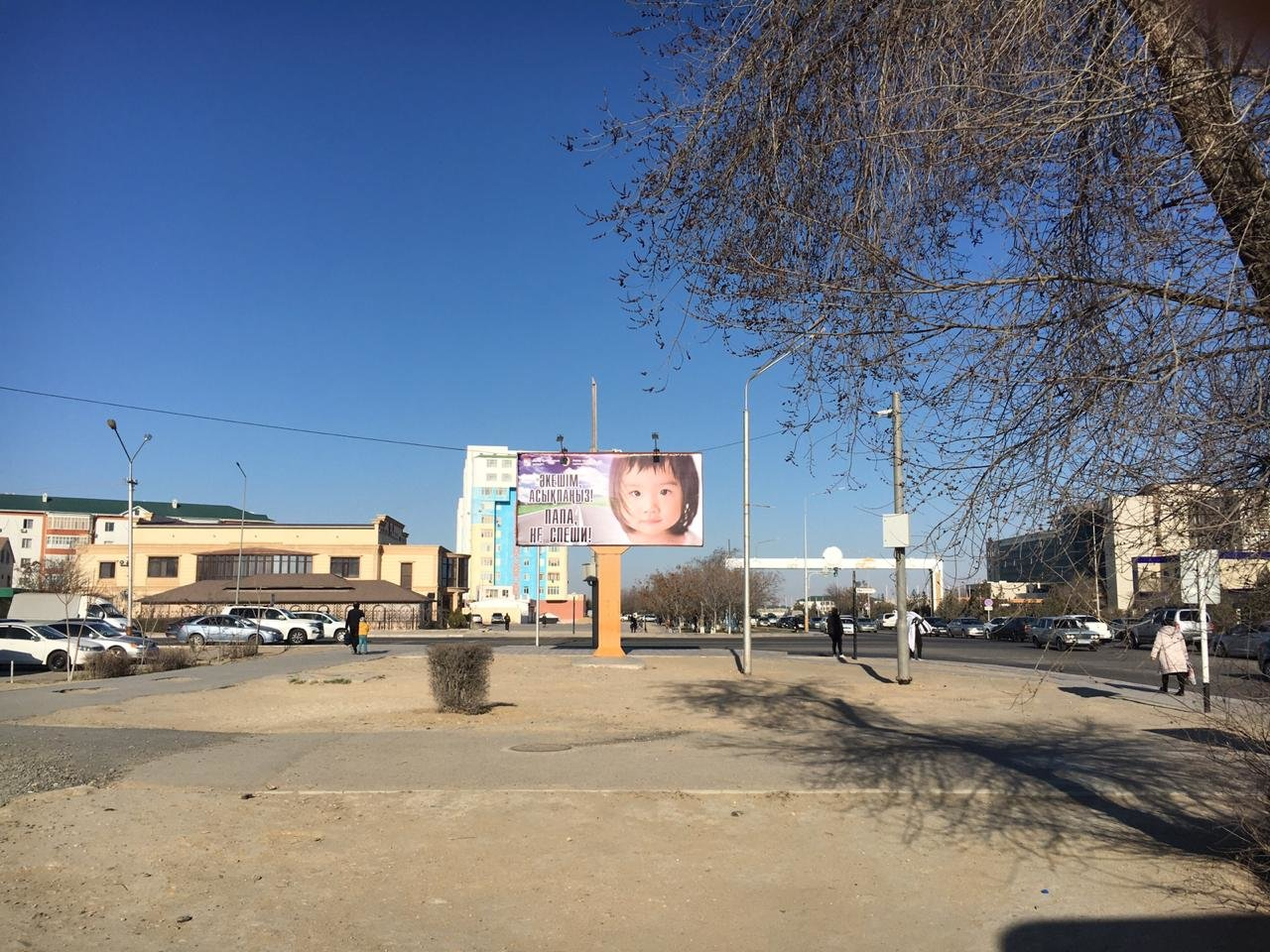 В Актау полиция установила билборды, призывающие к соблюдению ПДД, фото-4