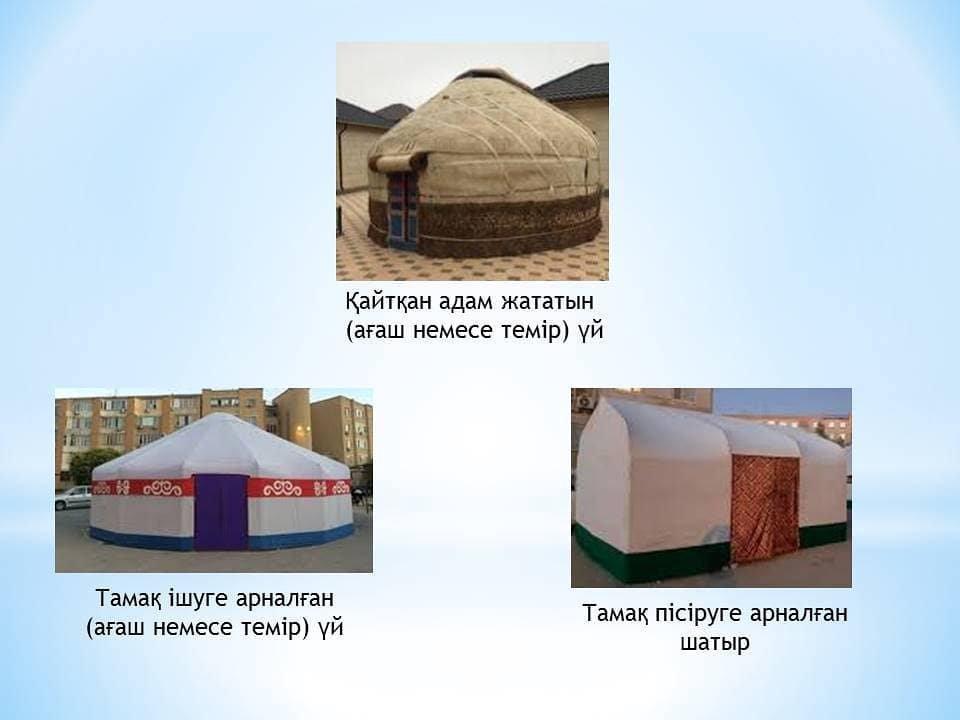 Режим ЧС: в Актау разрешили ставить юрты во дворах на садака, фото-1