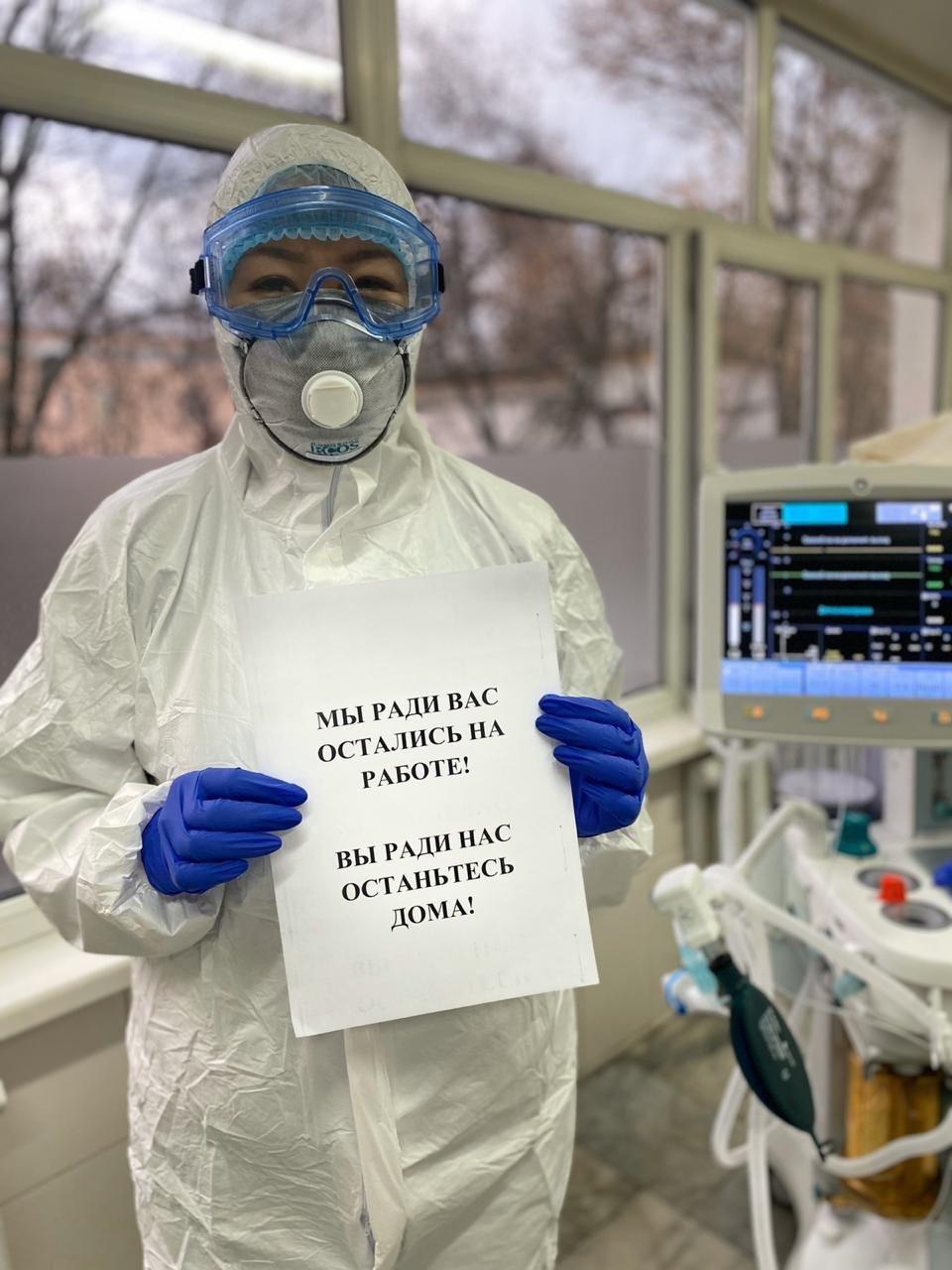 Работники мангистауских ЦОНов поддержали флешмоб врачей, фото-2
