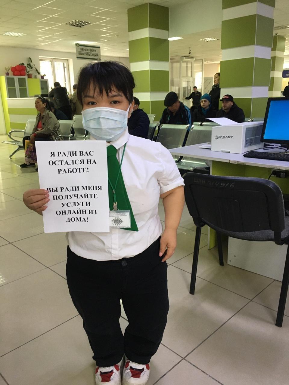 Работники мангистауских ЦОНов поддержали флешмоб врачей, фото-1