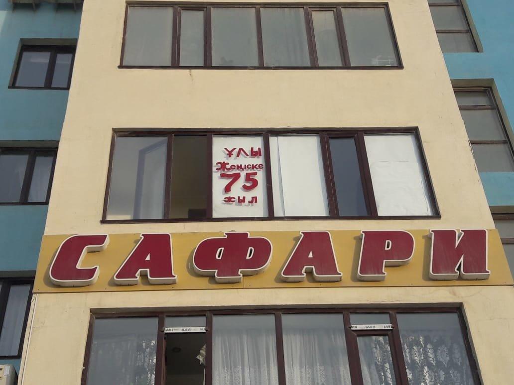 В Актау учителя запустили эстафету ко Дню Победы, фото-3