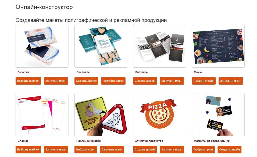 Онлайн-типографию запустили в Актау, фото-3