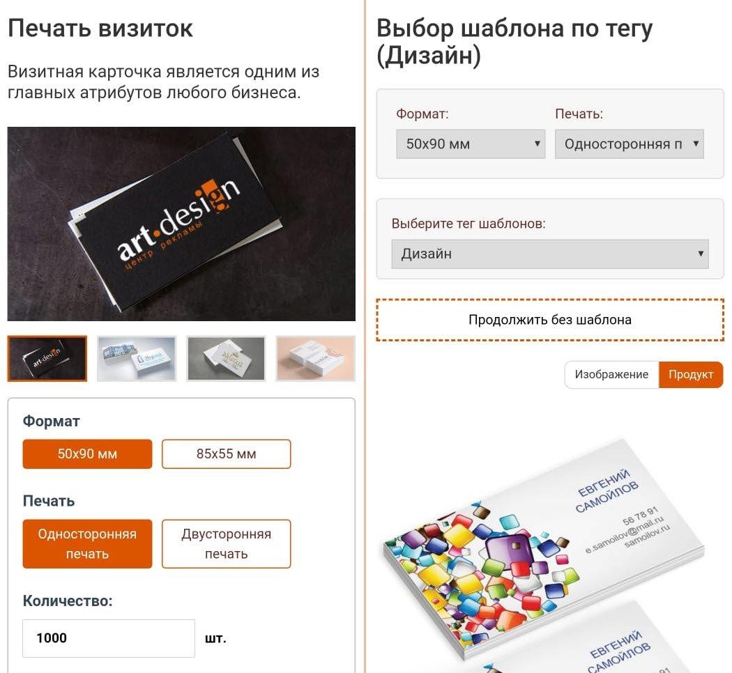 Онлайн-типографию запустили в Актау, фото-1
