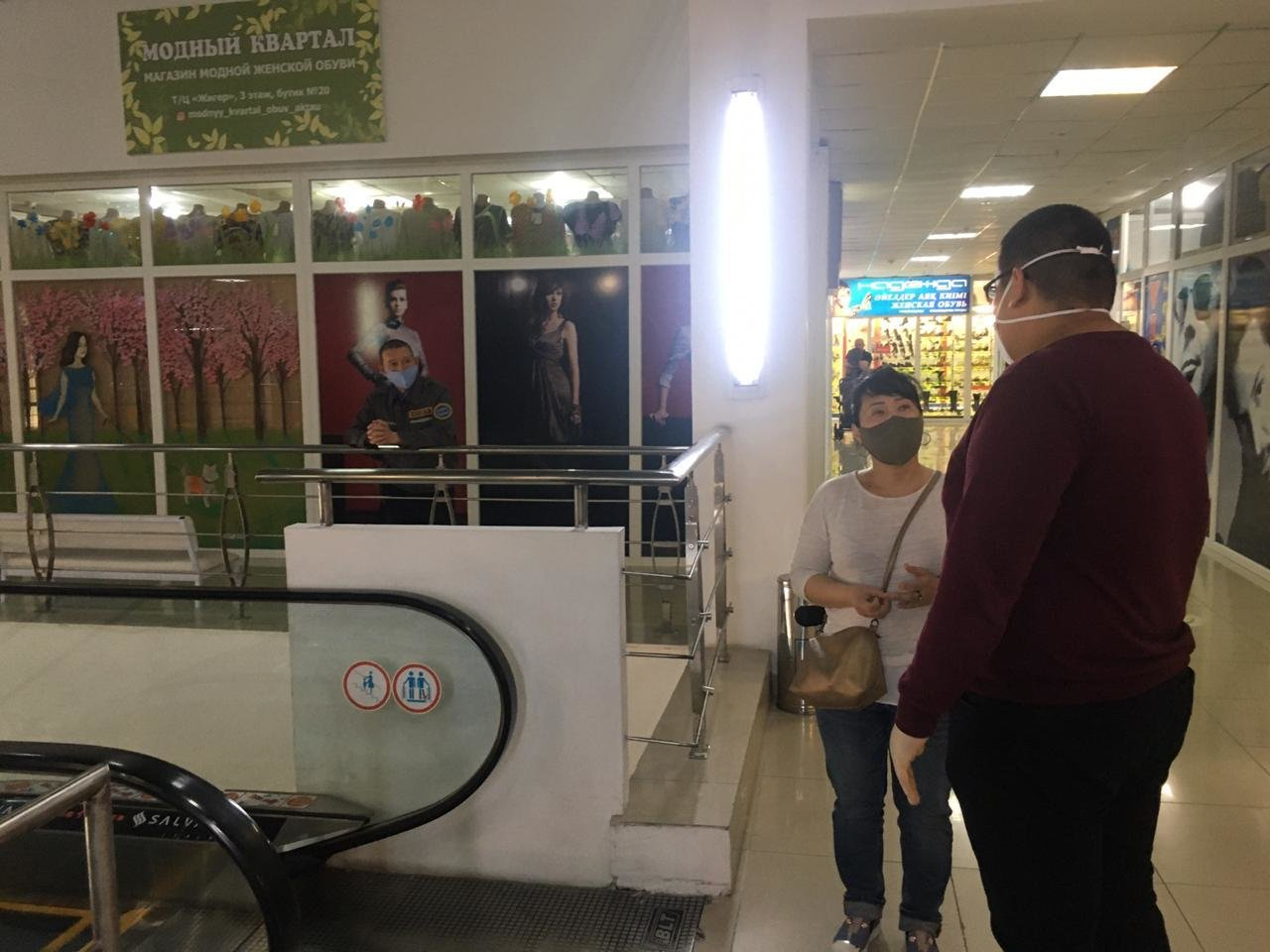 В Актау в семи торговых точках выявили нарушения карантинного режима, фото-2