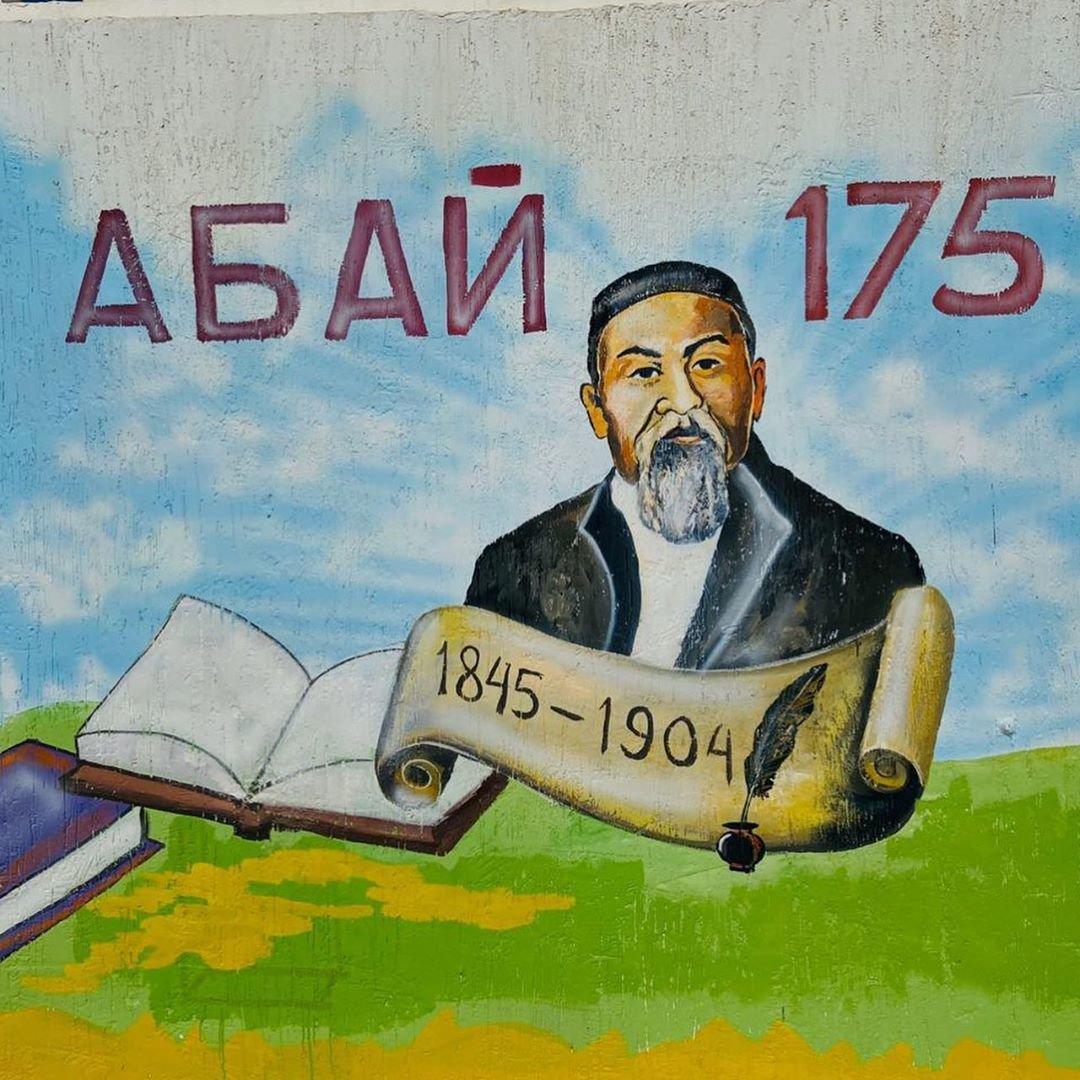 Граффити в честь 175-летия Абая появились на набережной в Актау, фото-2