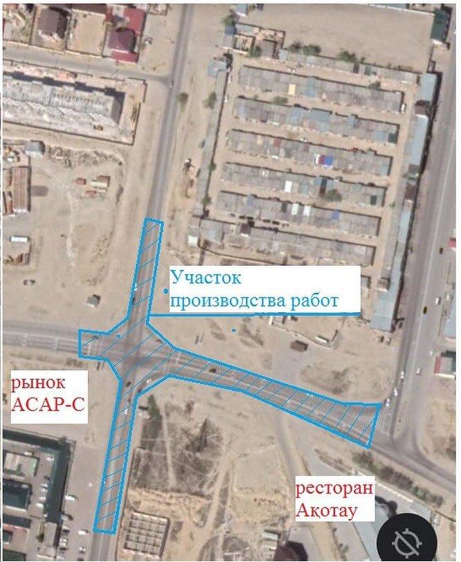 На полтора месяца закрыли автодорогу в Актау, фото-1