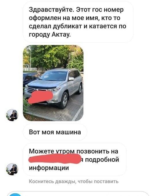 Жителя Актау наказали за использование подложного госномера, фото-1