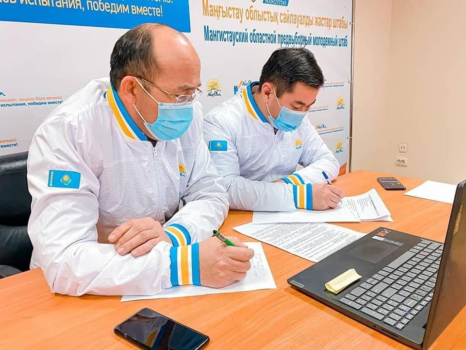 В Актау члены областного штаба встретились с трудовым коллективом АО «КАЗНИПИ» по разъяснению предвыборной программы партии «Nur Otan», фото-1