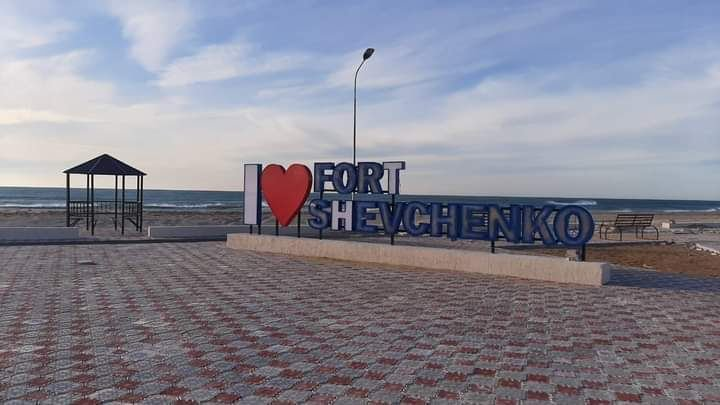 Новая набережная в Форт-Шевченко