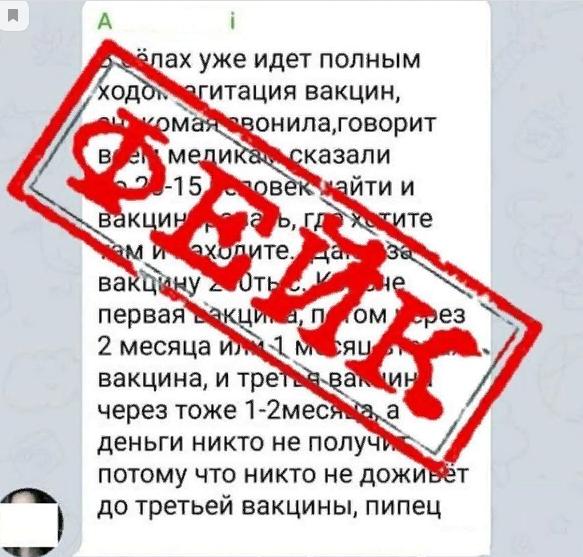 Минздрав опроверг информацию о принудительной вакцинации казахстанцев, фото-1