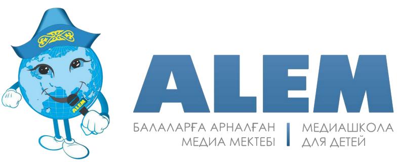 Alem (Алем), медиа школа для детей в Актау